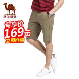 骆驼牌男装 夏季新款青年中腰微弹休闲短裤男士修身五分裤SV7125041