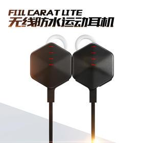 FIIL Carat Lite 无线跑步运动防汗防水蓝牙耳机 酷炫黑