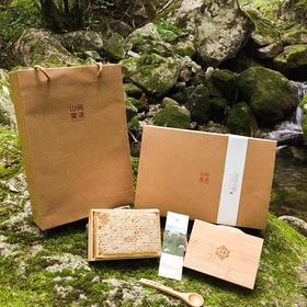 山间蜜语丨竹盒巢蜜