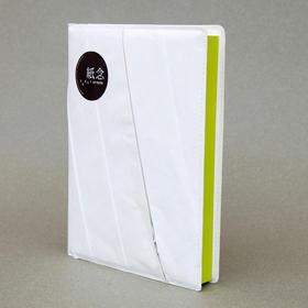 《纸念》系列 标准商务本