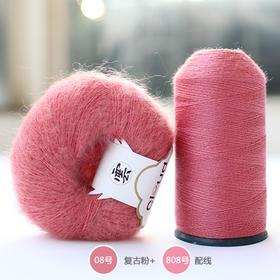 云马高端定制配线 天丝羔羊绒 125克/筒 不含云马一团