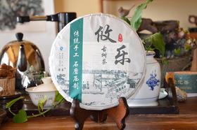 2016年攸乐古树普洱春茶