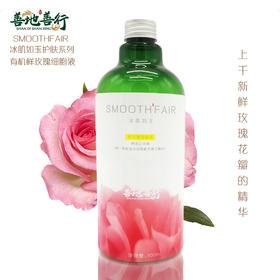 有机玫瑰细胞液