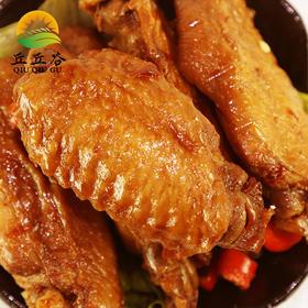 【辣味鲜】 锁鲜装 保鲜装 盒装 香辣鸡中翅150g