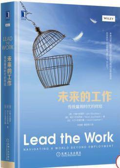 《中国经营报》订阅赠书活动 :参加中国经营报官方微店订报赠书活动的读者,均可获得活动对应新书一本,数量有限,先到先得!