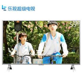 乐视超级电视 超4 X55M 55英寸 4K高清智能语音遥控 LED液晶电视(送12个月乐视会员)