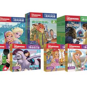 迪士尼出了中文认字、拼音分级读物!小学语文标准,经典童话故事,3-10岁孩子轻松认字、独立阅读!3-12岁