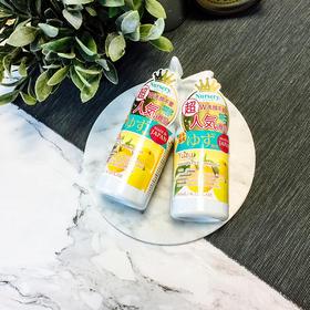 日本 Nursery 肌肤舒缓卸妆凝露/啫喱180ml 柚子味卸妆乳