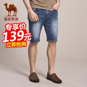 【精选特惠】骆驼牌男装 夏季新款休闲时尚牛仔裤合体直筒五分裤牛仔短裤SU6325011
