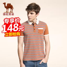【精选特惠】Camel/骆驼男装 夏季新款翻领撞色条纹时尚美式休闲短袖T恤衫X6B204464