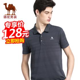 【精选特惠】Camel/骆驼男装 夏季新款纯色翻领POLO衫商务休闲短袖T恤衫X7B396090