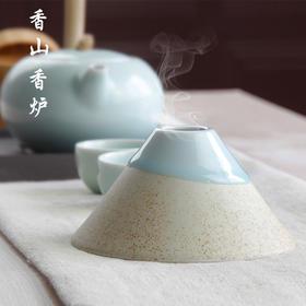 WEIS唯诗香山香炉家用陶瓷盘香炉檀香倒流香炉居室熏香炉创意香炉