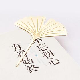 WEIS唯诗 银杏叶书签 黄铜金属书签 商务礼品 书包书签送人礼物