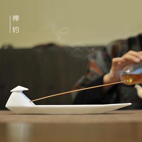 WEIS唯诗 禅钓香炉陶瓷香插线香炉家用香座仿古香薰炉居室父亲节