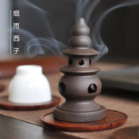 WEIS唯诗 烟雨西子居家香薰炉香炉陶瓷倒流香炉檀香炉创意摆件