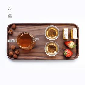 WEIS唯诗 黑胡桃木长方形水果盘日式茶托盘干果盘水杯托盘妇女节