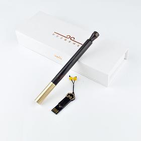WEIS唯诗大圣之如意金箍系列文具签字笔U盘水笔中性笔 礼物年货节