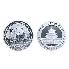 2012年招商银行成立25周年暨上市10周年熊猫加字银币