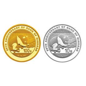 2016年中国侨联成立60周年熊猫加字金银套币