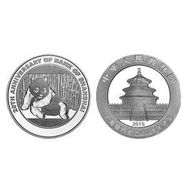 2015年上海银行成立20周年熊猫加字银币