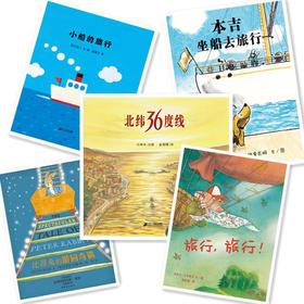 【组合套装】蒲蒲兰暑期书单