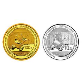 2014年青岛世界园艺博览会熊猫加字金银套币