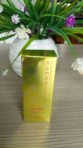 日本 POLA 金瓶防晒40g 乳液防晒 隔离三重功效SPF50+ PA++++