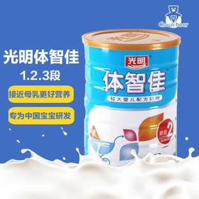 光明体智佳配方奶粉900克 3段