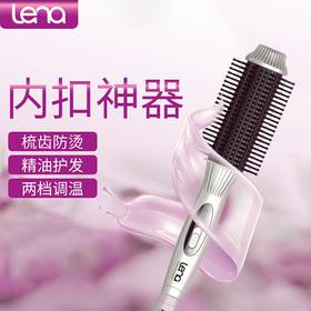 Lena陶瓷电直发梳卷发棒梳齿防烫2档调温精油护发-209