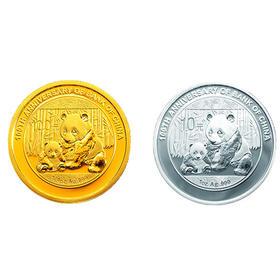 2012年中国银行成立100周年熊猫加字金银套币