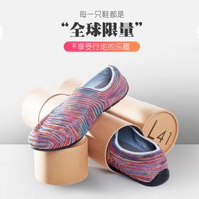 【全球首款3D针织鞋】JS Shoe 3D针织鞋休闲通勤鞋顺丰包邮