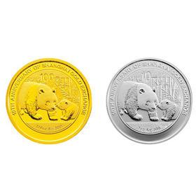 2011年上海黄金交易所成立10周年熊猫加字金银套币