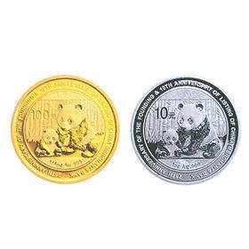 2012年招商银行成立25周年暨上市10周年熊猫加字金银币