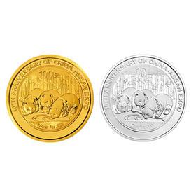 2013年中国-东盟博览会10周年熊猫加字金银套币