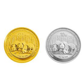 2013年浦东发展银行成立20周年熊猫加字金银套币