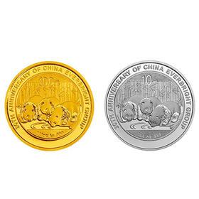 2013年中国光大集团成立30周年熊猫加字金银套币