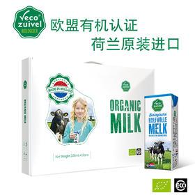 【乐荷有机】荷兰进口 部分脱脂有机纯牛奶3.5g乳蛋白200ml*12礼盒