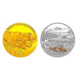 2014新疆建兵60周年金银套币