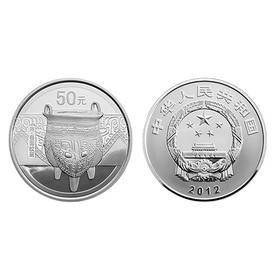 2012中国青铜器第一组5盎司银币