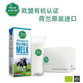 【乐荷有机】 荷兰进口 部分脱脂纯牛奶高乳蛋白高钙200ML*24