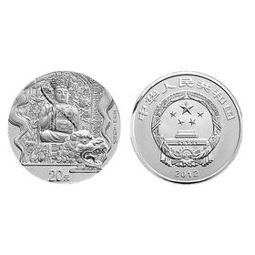 2012中国佛教圣地五台山银币