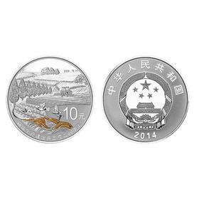 2014新疆建兵60周年银币