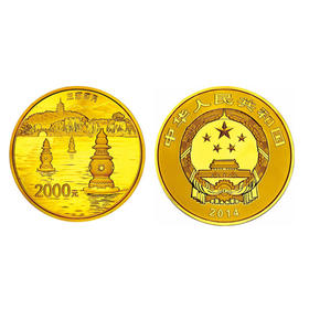 2014世界遗产-杭州西湖5盎司金币
