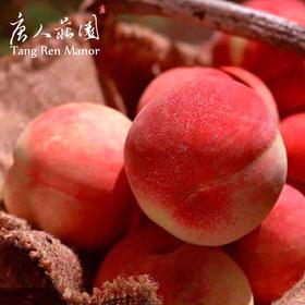 唐人庄园水蜜桃