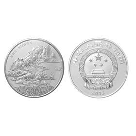2013中国佛教圣地普陀山公斤银币