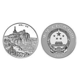 2014中国佛教圣地峨眉山公斤银币