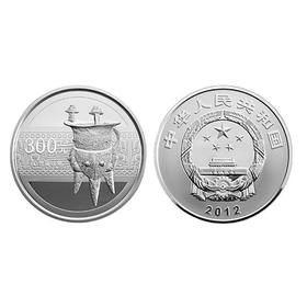 2012中国青铜器第一组公斤银币