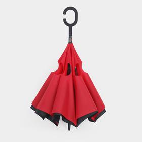 【好物推荐】德国设计可站立创意反向伞  雨天收伞不湿身【JK】