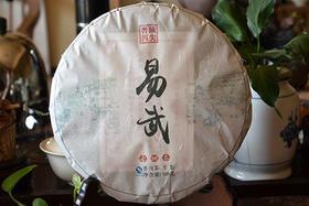 2008年易武纯料古树茶,昆明干仓存储,汤色金黄透亮,汤香质韵