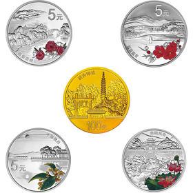 2014世界遗产-杭州西湖金银套币(4银1金)